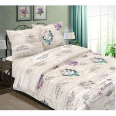 Комплект постельного белья Бязь КПБ3