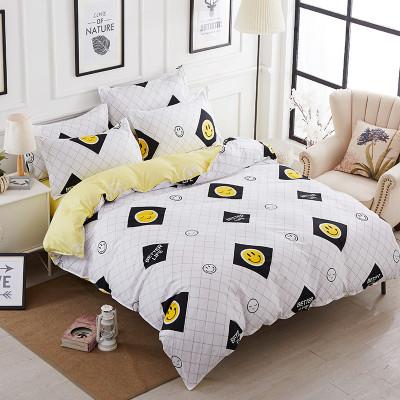 Комплект постельного белья Поплин КПБ8